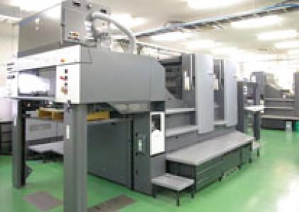 菊全2色反転オフセット印刷機