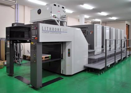 菊全5色オフセット印刷機
