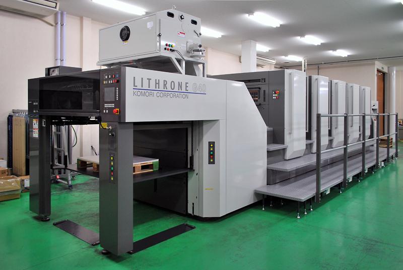 菊全版5色印刷機を導入。