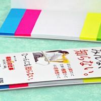 fukushi_image