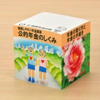 hattori_image