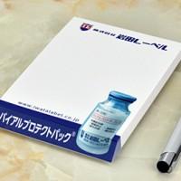 iwata_image