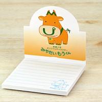 miyazaki_image