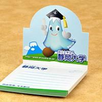 shizudai_image4