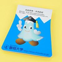 shizudai_image5