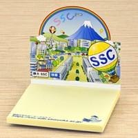 ssc_image