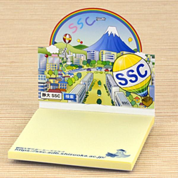 SSC(静岡大学サポーターズクラブ)様《SSC》