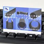torii_image2