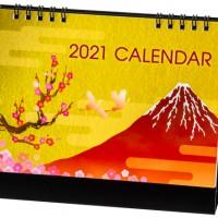 名入れB6卓上カレンダー 富士山