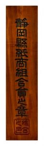 kodawari_02