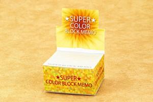スーパーブロックメモ型抜き