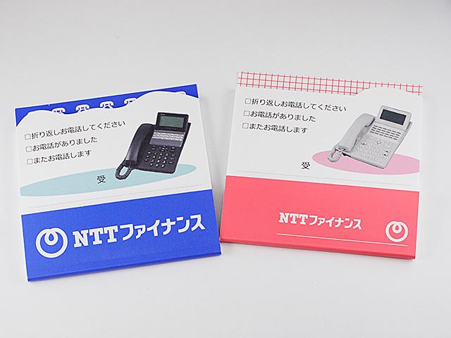 キーボードメモ:NTTファイナンス1