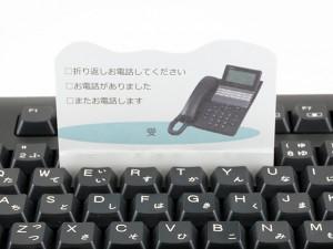キーボードメモ