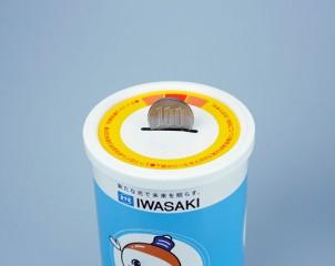seisakujisseki_tamapen_iwasaki6