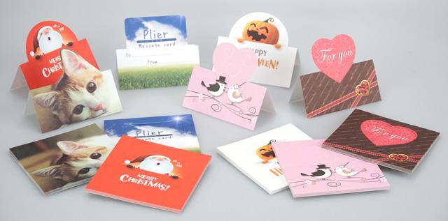 プリエ メッセージカード