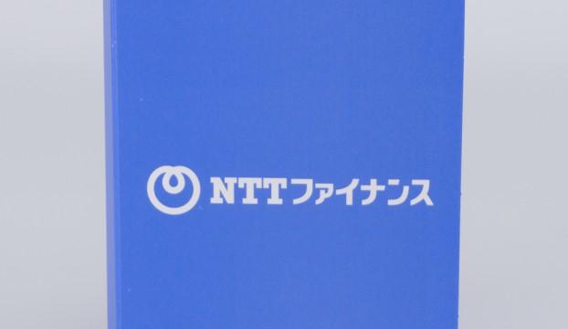 NTTファイナンス株式会社様【3in1メモ】《販促ツール》