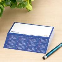 カットメモ カレンダー