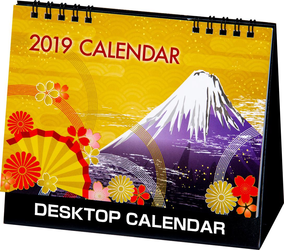 2019年B6卓上カレンダー DC-1 富士山