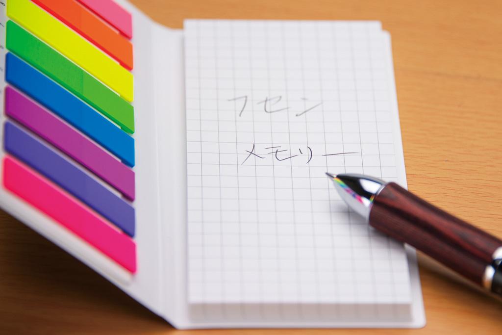 たっぷり書ける!片手で使いやすいメモ!