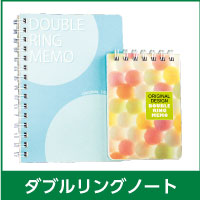 bnr_icon_note_DR