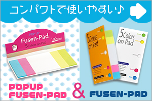 bnr_fusen-pad1-3