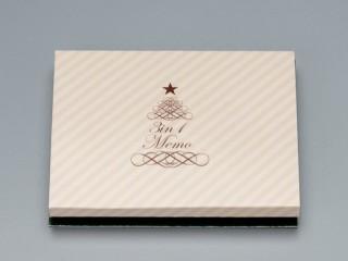3in1メモ_クリスマスカード_裏表紙