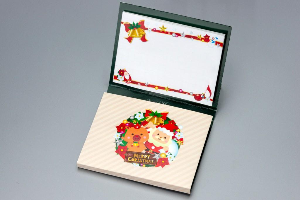 3in1メモ_クリスマスカード_表紙を開くとメッセージカードとクリスマスリースのイラストが出てきます。