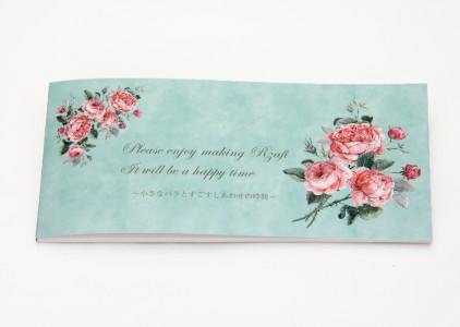 ロザフィ合同会社様 の一筆箋「ロザフィ」《会員プレゼント》