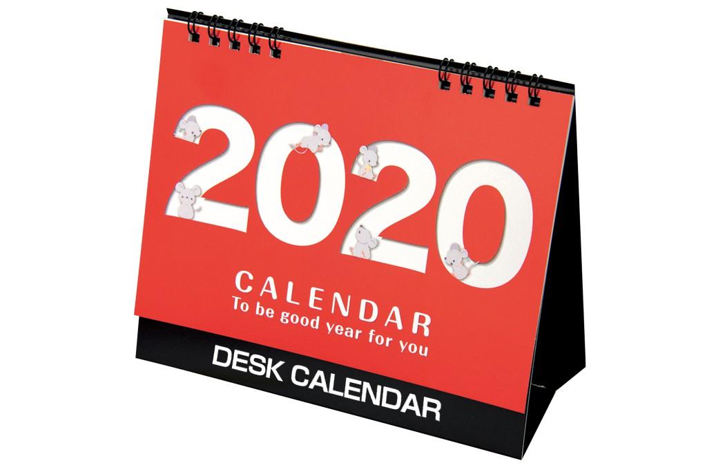 2020年B6卓上カレンダー