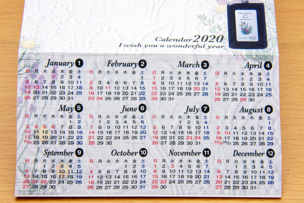 株式会社 グレース様 /株式会社 夢幻舎二社合同制作《カットメモカレンダー》 カレンダー面