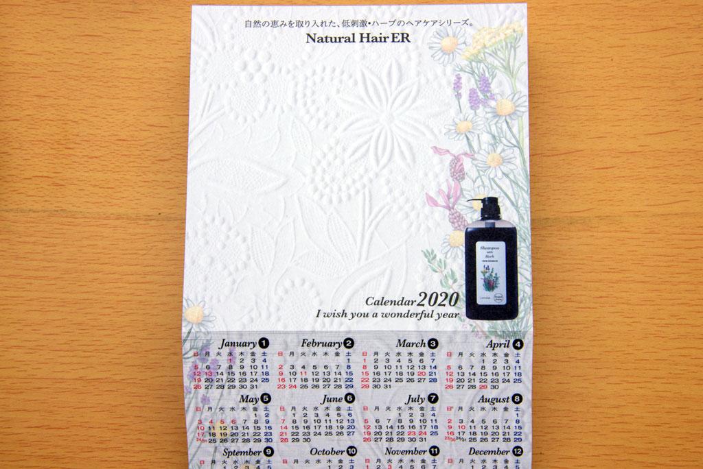 株式会社 グレース様 /株式会社 夢幻舎二社合同制作《カットメモカレンダー》 ナチュラルヘアERデザイン