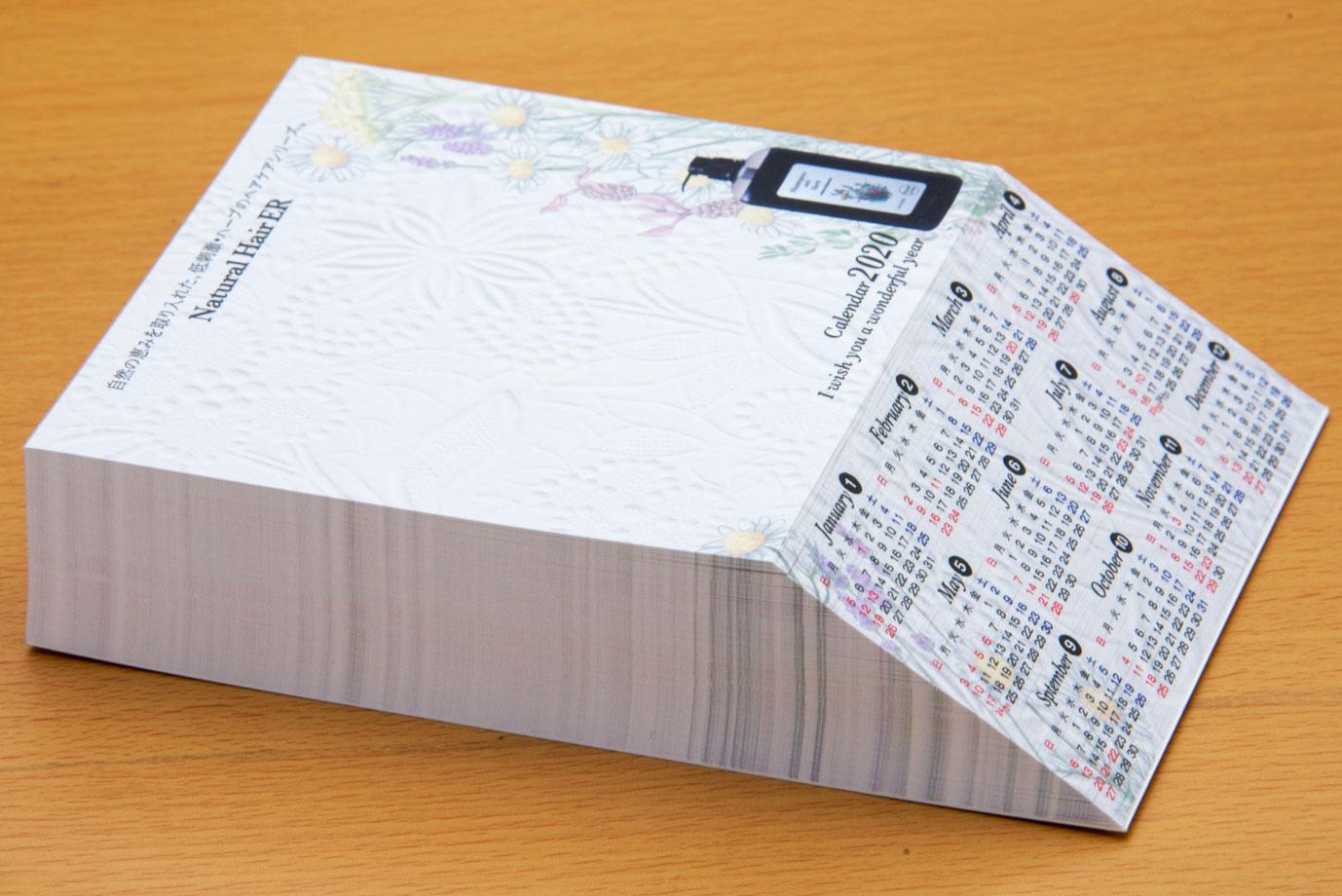 株式会社 グレース様 /株式会社 夢幻舎二社合同制作《カットメモカレンダー》 300枚綴り 大ボリューム