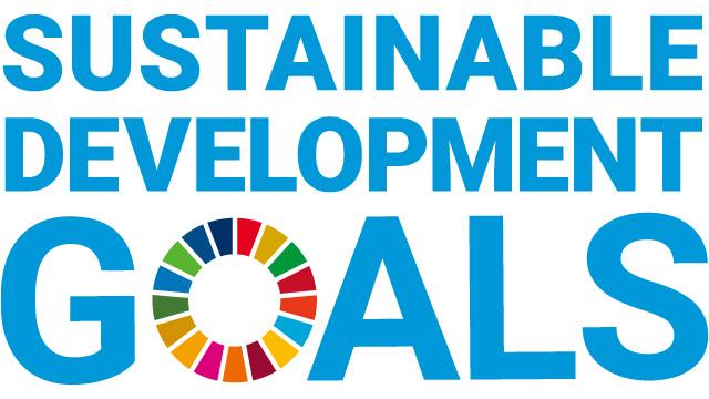 SDGs(持続可能なな開発目標)