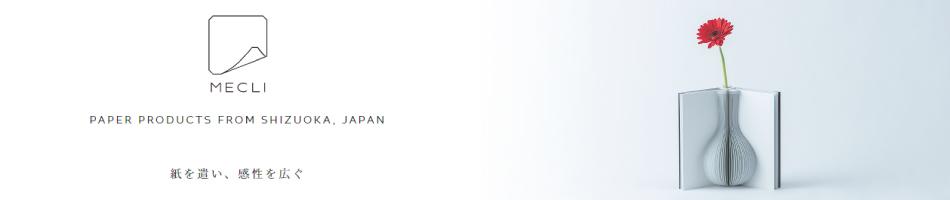 MECLI、フラワリーテイルのサイト